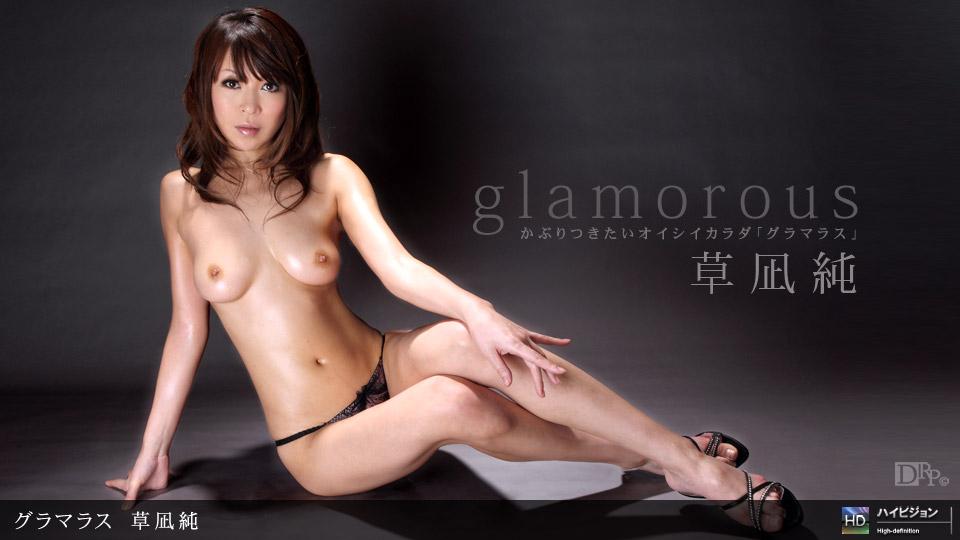 1Pondo 082110_912 Jun Kusanagi グラマラス No.11 草凪純