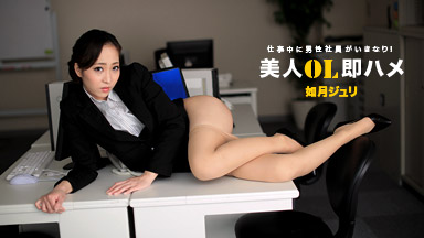 Kisaragi Juli Beauty OL immediately Saddle Kisaragi Juri