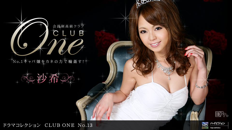 1Pondo 091110_926 Saki CLUB ONE No.13