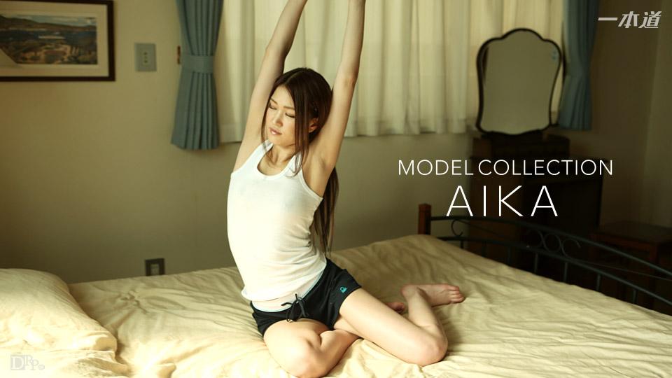 モデルコレクション AIKA