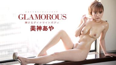 Graces Aya Glamorous graces Aya