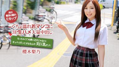 Sakuragi Rino The Gu-cho wet Pies mass store 3P to pussy