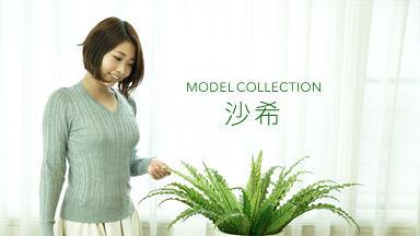 Yasuoka Saki Model Collection Yasuoka Saki