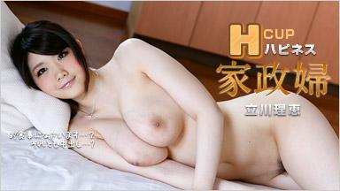 立川理恵 「Hcupハピネス家政婦 〜声がでちゃいます家主さま♪〜」