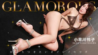 Kobayakawa Reiko Glamorous Reiko Kobayakawa