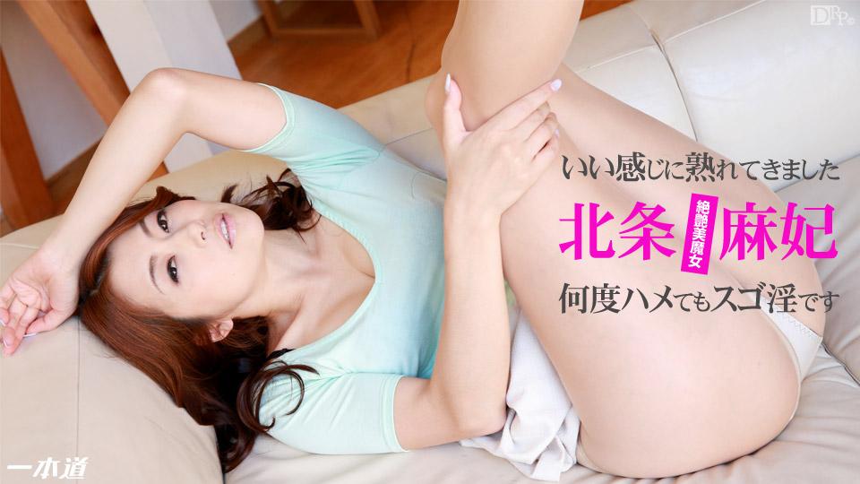 北条麻妃の夢を叶えまShow 〜憧れの性春妄想プレイ〜