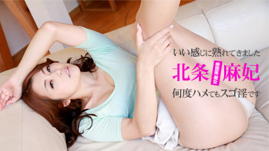 Hojo Asahi Fulfill the dream of Hojo Asahi or Show ~ longing sex spring delusion Play ~