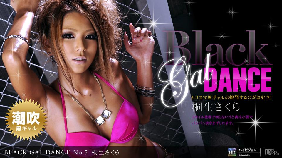 1Pondo 121011_233 Black Gal Dance No.5
