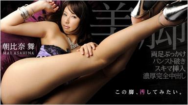 朝比奈舞 「美しい脚ほど汚したくなる」