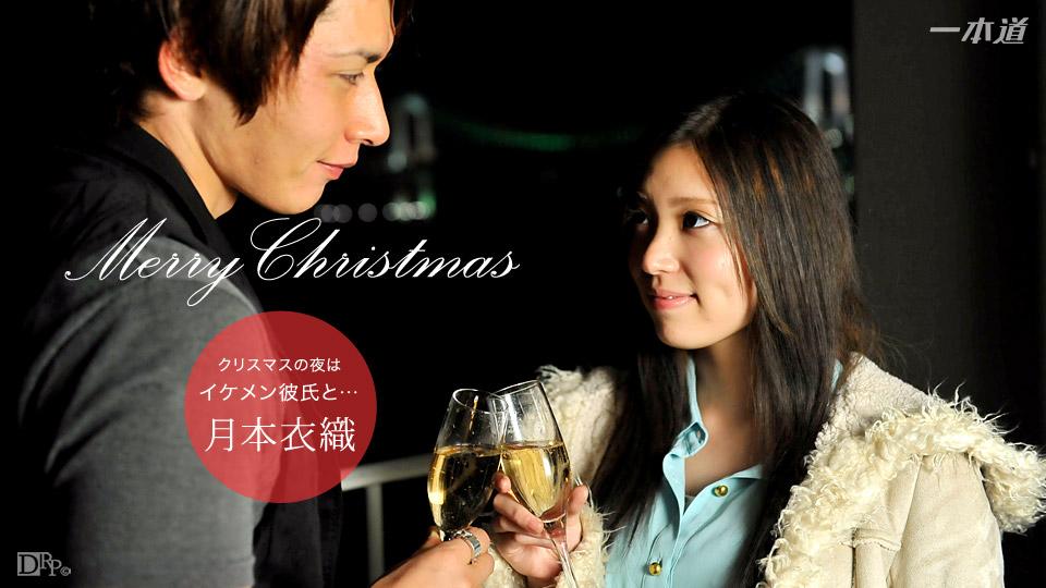 1Pondo 121516_445 クリスマスデート