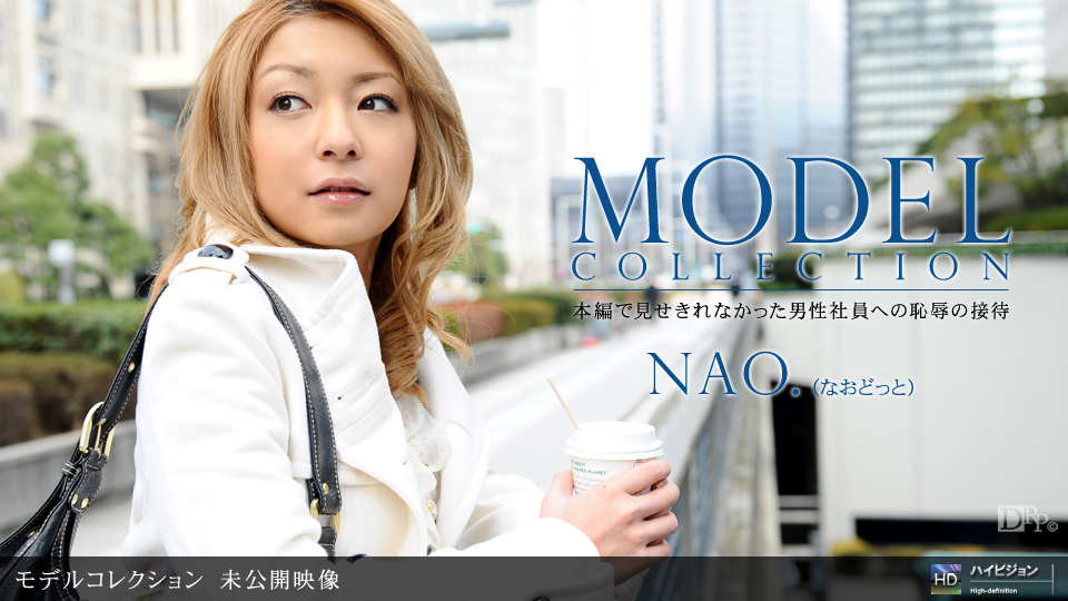 Model Collection 未公開映像
