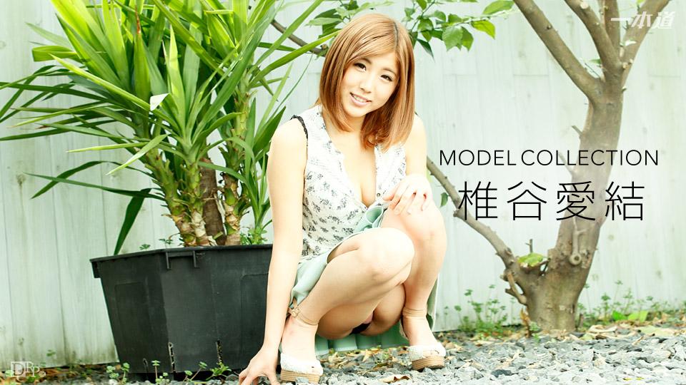 モデルコレクション 椎谷愛結 サンプル画像