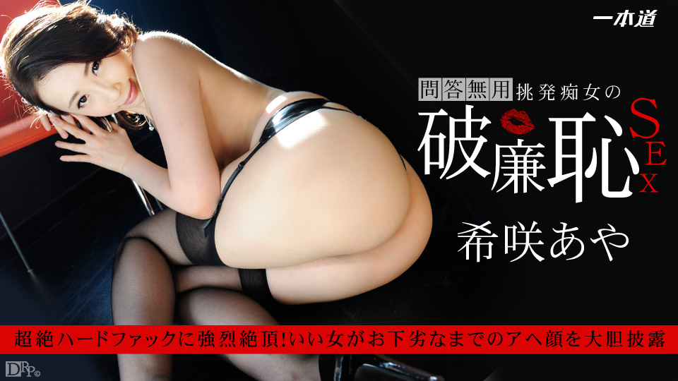 Red Hot Fetish Collection 110 パート2 サンプル画像