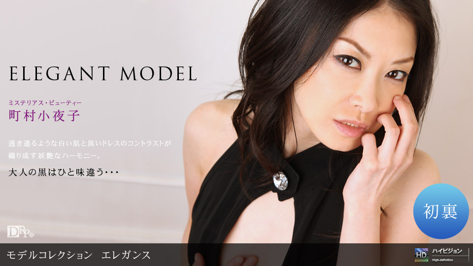 Model Collection select...83 エレガンス サンプル画像