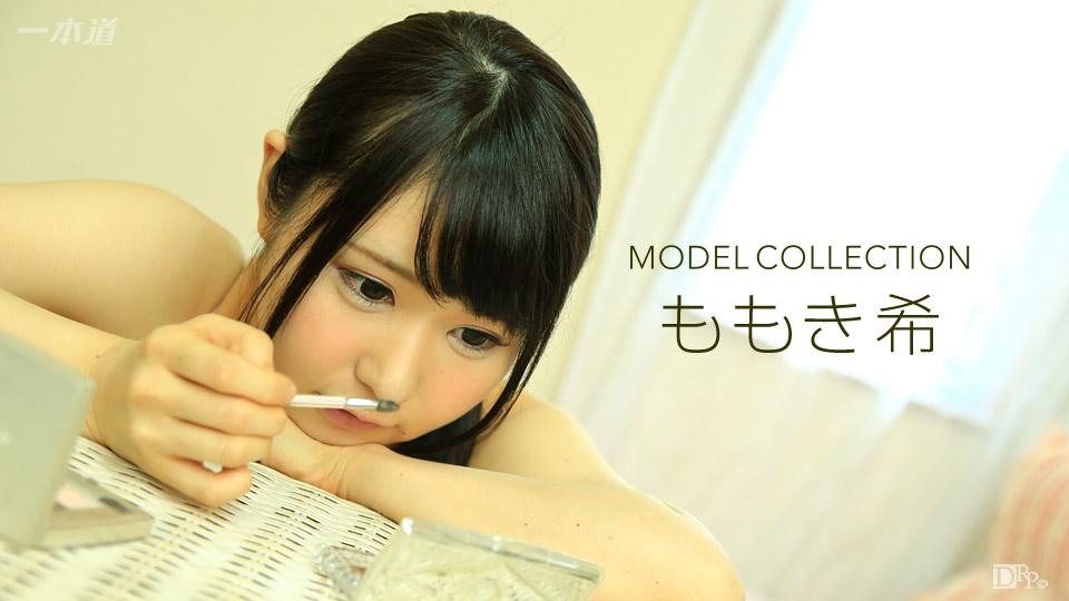 モデルコレクション ももき希 サンプル画像