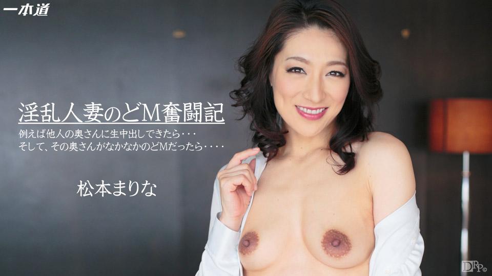 淫乱人妻のどM奮闘記 サンプル画像