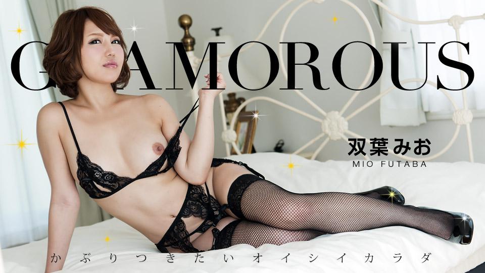 1Pondo 031717_500 – Mio Futaba