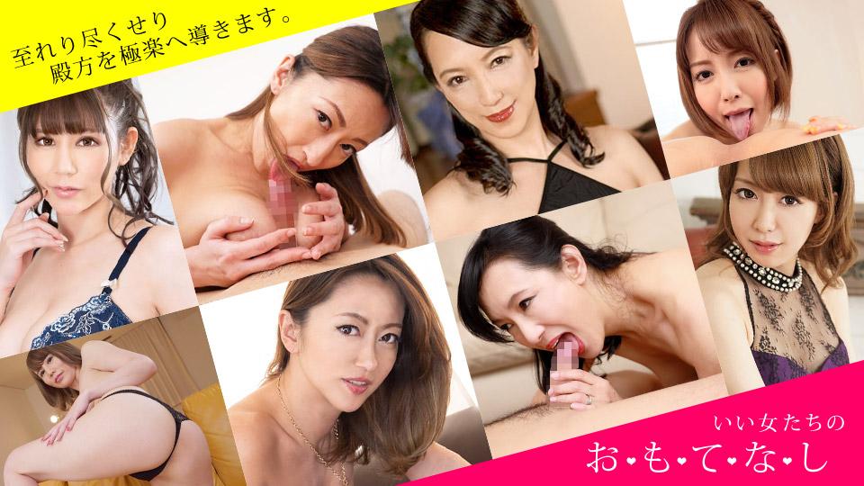 1Pondo 042021_001 Maki Koizumi おもてなし ~いつまでも性欲盛んなおば様たち~