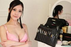 大沢ひなの 美人メイクアップアーティスト