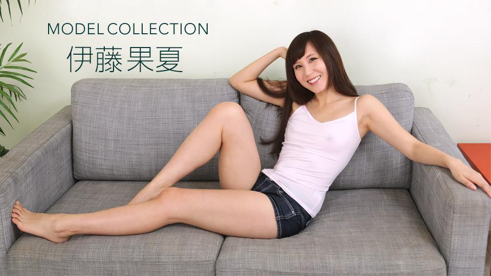 モデルコレクション 伊藤果夏 サンプル画像