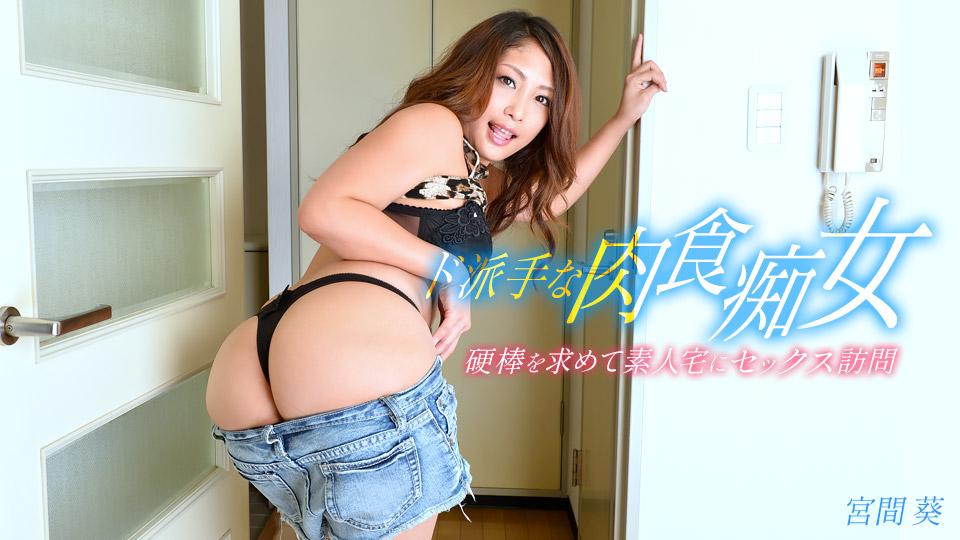 超ド派手な肉食系美女が素人宅にセックス訪問 サンプル画像