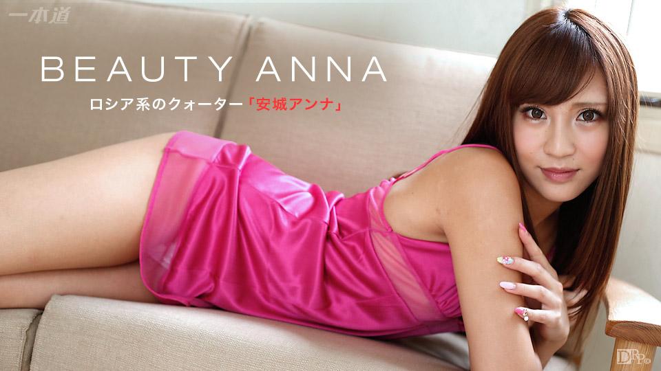 Beauty Anna サンプル画像