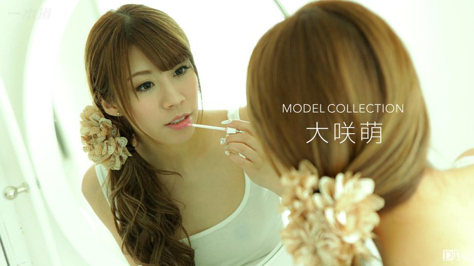 モデルコレクション 大咲萌 サンプル画像