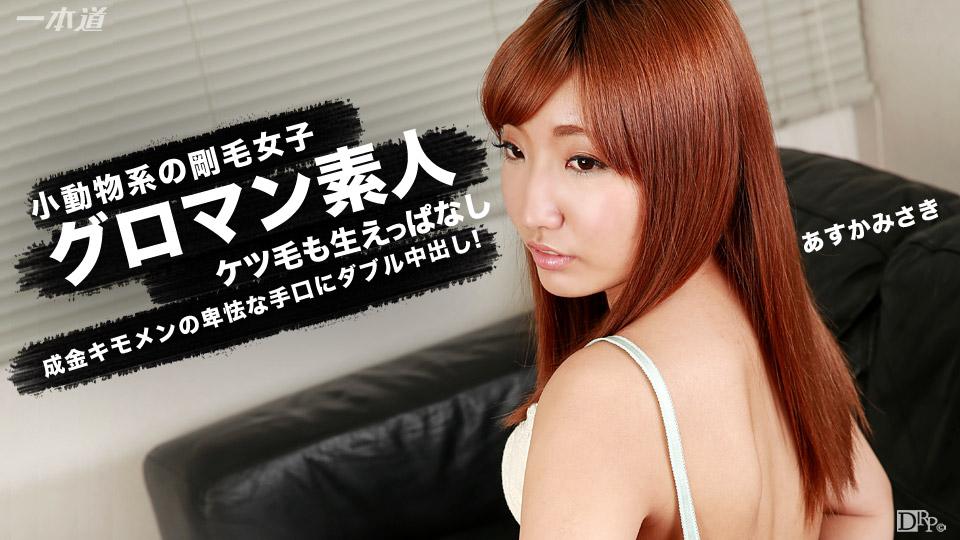 成金キモメンと3Pファック サンプル画像