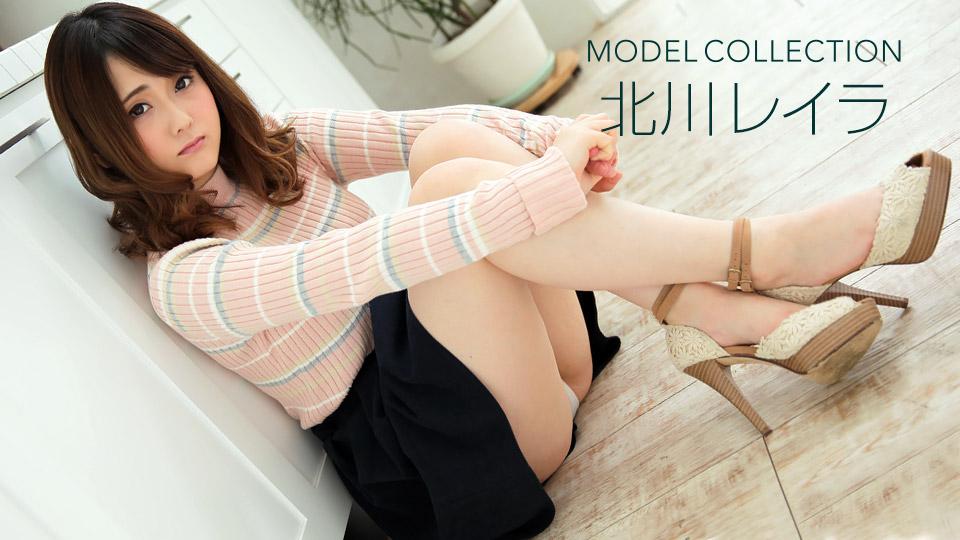 モデルコレクション 北川レイラ サンプル画像