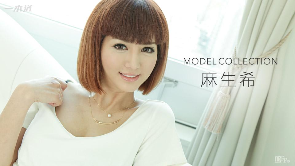 モデルコレクション 麻生希 サンプル画像