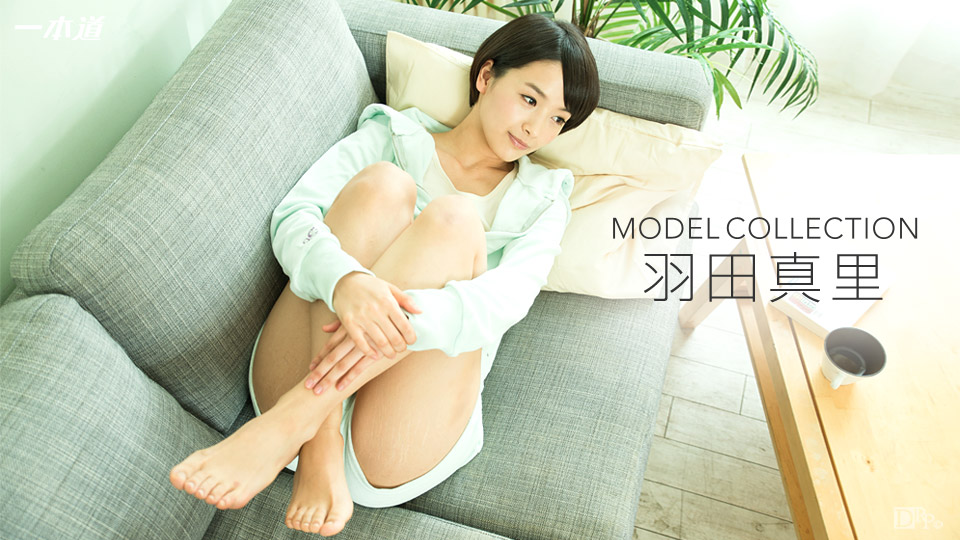1Pondo 081016_357 – Mari Haneda
