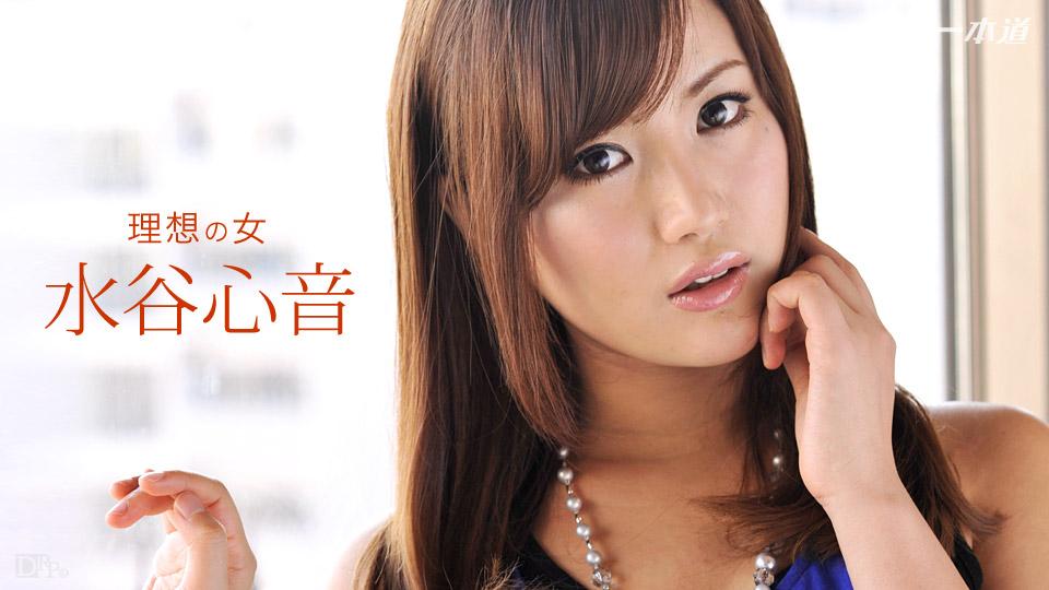 1Pondo 092416_391 – Kokone Mizutani