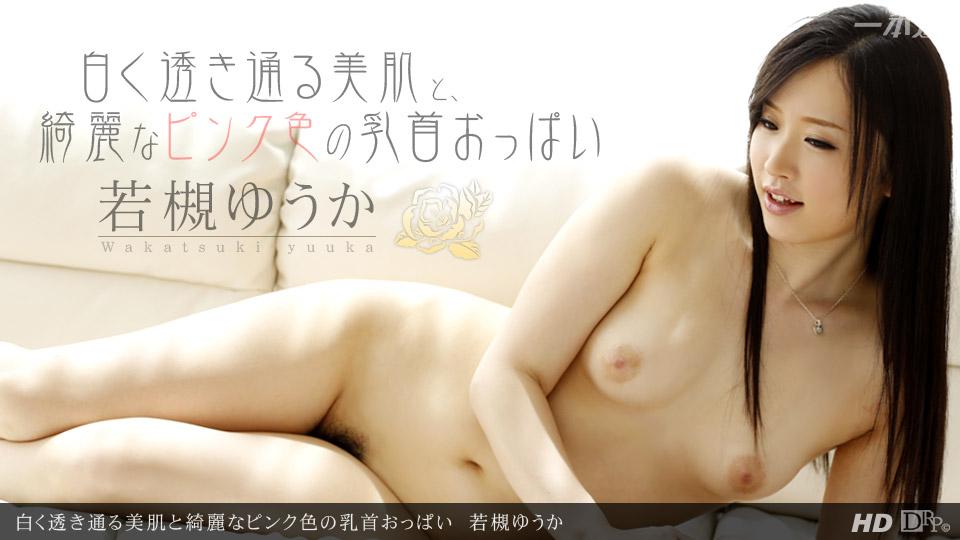 白く透き通る美肌と綺麗なピンク色の乳首 サンプル画像