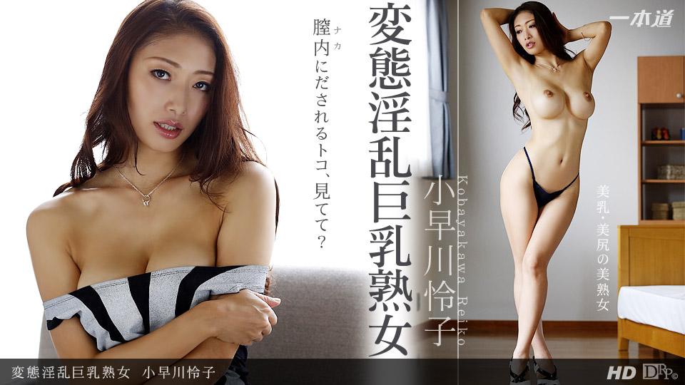変態淫乱巨乳熟女 サンプル画像