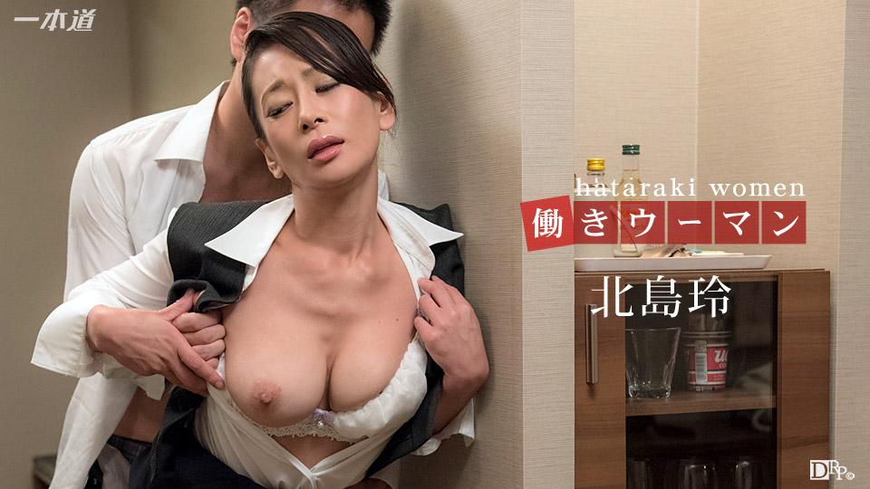 働きウーマン~色情狂のホテルマン~ サンプル画像