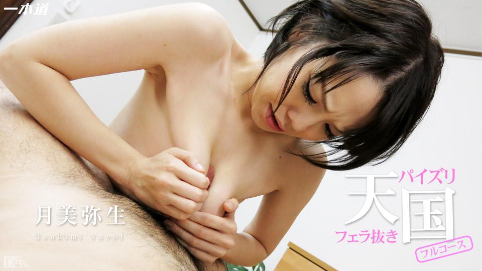人妻胸射 サンプル画像