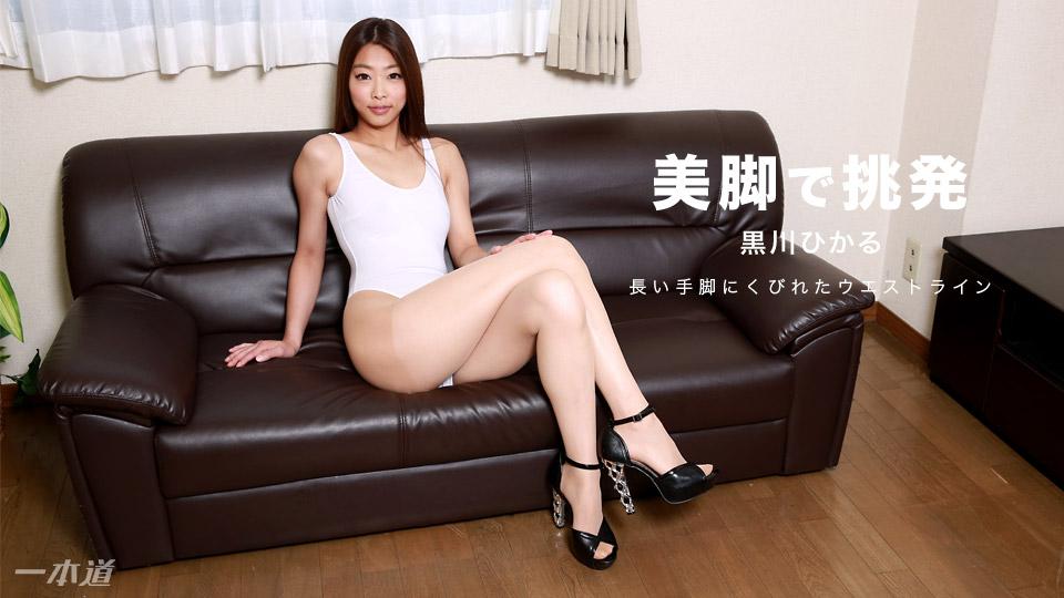 美脚で挑発するハイレグ美女 サンプル画像