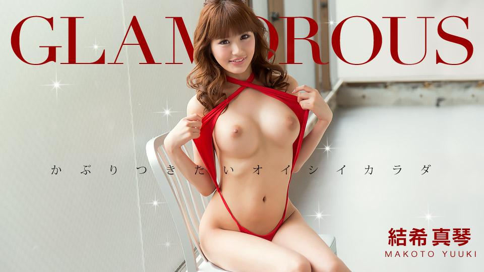 GLAMOROUS YÛKI Makoto :: Makoto Yuuki