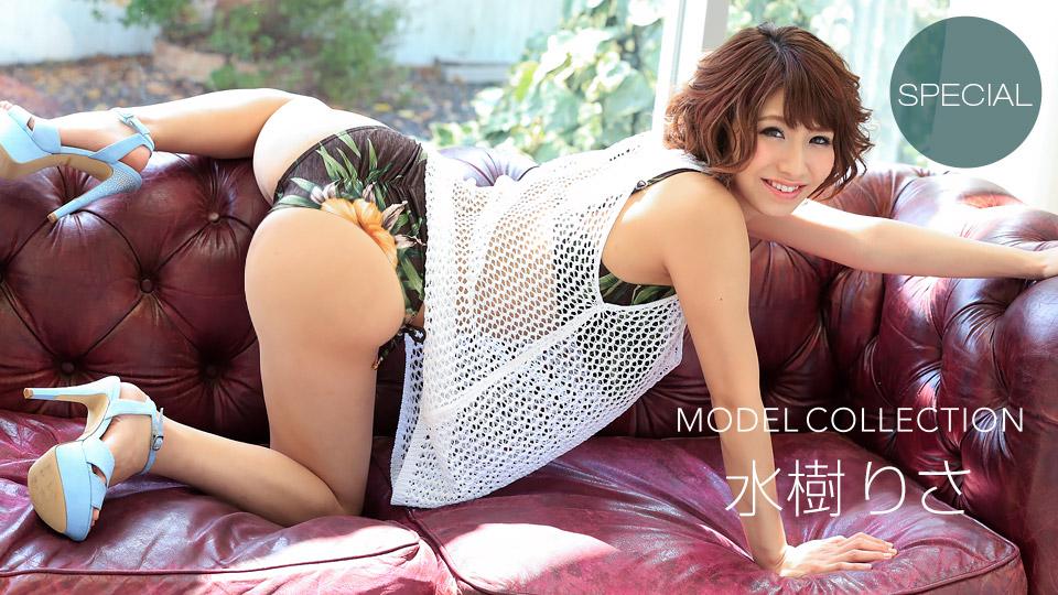モデルコレクション スペシャル 水樹りさ サンプル画像